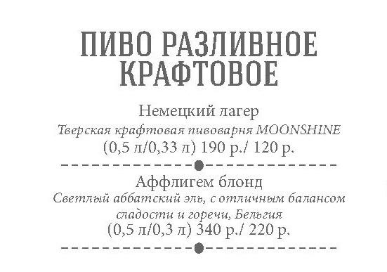 Bar Club Casino 51353