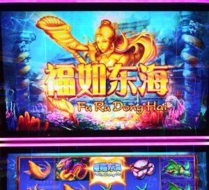 Advantage Play Slots 81230