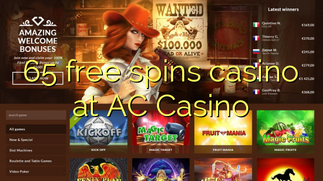 Apple Deposit Bonus 30192