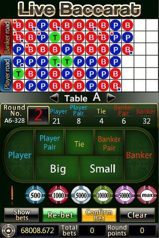 Casino Front 47785