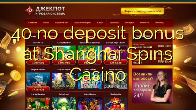 Free Chip Deposit 97210